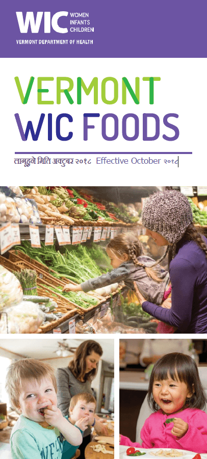 wic approved foods list